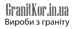 GranitKor.in.ua – Пам'ятники з граніту